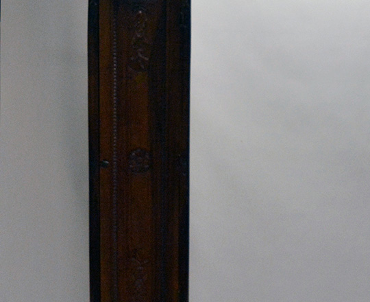 Lot 211: Early 19th c straight walnut clock case with 18th / 19th c mouvement. H259cm.